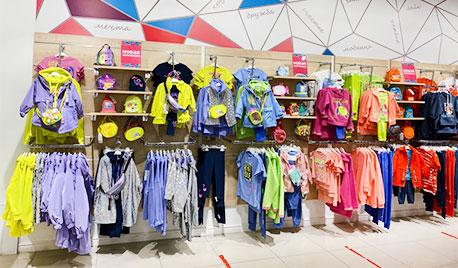 Пеликан Детская Одежда Москва Магазины Адреса